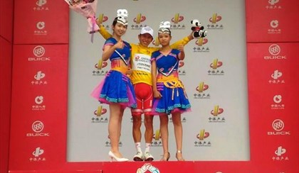 CICLISMO: Fuga in salita per Kevin Rivera, la 1° tappa del Tour of China 2 è sua | FOTO